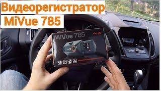 Mio MiVue 785 - обзор качественного видеорегистратора