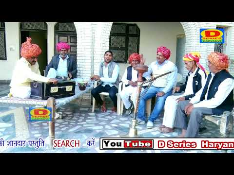 Episode 1  ||  Comedy Rang Rasiya  || Sushma Chaudhary & Ashok Chautala|| 2017