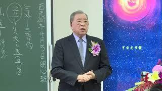 2019-04-05(五) 玄光通身心靈課程-桃園明心班