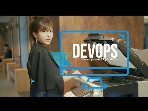 黃小玫 X Micro Focus 【 MICRO MICRO FOCUS 】 軟體公司四大IT方案