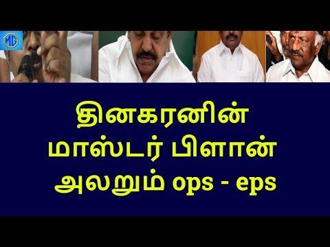 Download Youtube: women joints to dinakaran campaign|tamilnadu political news|live news tamil