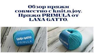 Обзор пряжи совместно с knit.n.joy. Пряжа PRIMULA от LANA GATTO.