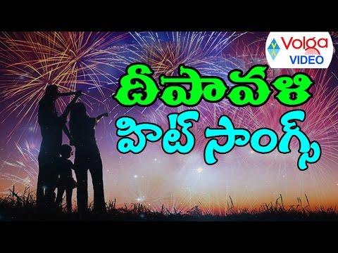 Non Stop Diwali Dhamaka Hit Songs - Latest Telugu Video Songs - 2016