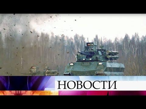 В России отмечают 468-летие со дня образования Сухопутных войск.