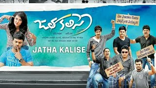 Jatha Kalise Full Movie ||Latest Telugu Full HD Movie || New Telugu Movies 2019