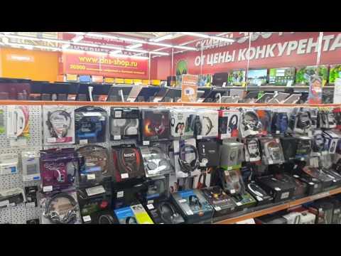 DNS магазин бытовой техники