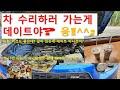 최병소·박기원展(갤러리데이트)_20171016