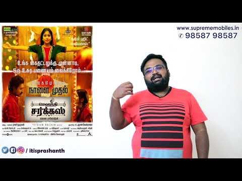 Mehandi Circus review by Prashanth