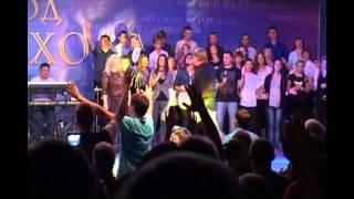 Конференция прославления (Першотравенск 29.09.2011г.) - 2ч.