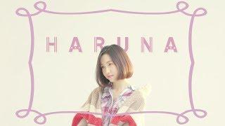 하루나 Haruna - 긴가민가해 Closer Official M/V