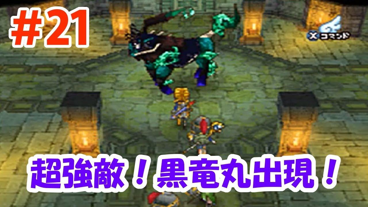 地図 検索 の ドラクエ 9 宝