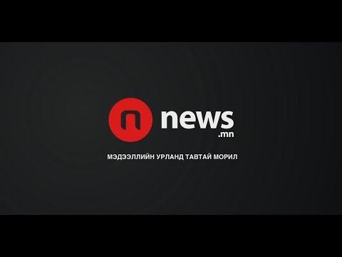 News Agency (Promo)