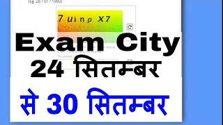 Group D Exam City 24 September Group D Exam City Kaise Dekhe Railway Group D Exam City Date And Time