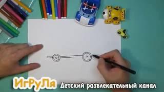 Гоночная машина рисуем фломастерами!(Привет дорогие друзья, в этом видео я решил показать вам как можно быстро нарисовать гоночную машинку и..., 2016-09-04T09:42:42.000Z)