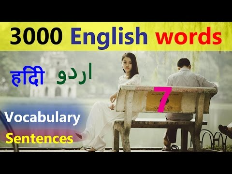 English words and vocabulary | Learn English vocabulary via sentences in Hindi, Urdu video
