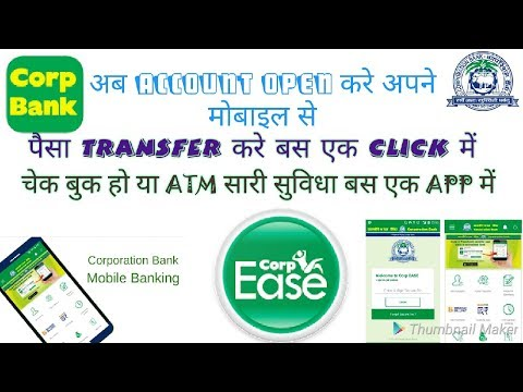 Corporation bank new app corp ease