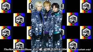 The Nutty Radio Show おに魂/超特急20141204前半[music cut(talk only)ver]