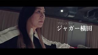 株式会社コクサイテクノ インタビューシリーズ 「あなたにとって仕事と...