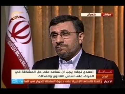 Иран уже ядерный