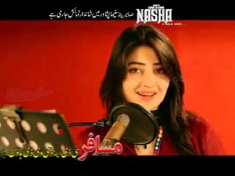 Gul Panra New Pashto Song 2015 Nasha NAsha SHE HD FILM NASHA   YouTube