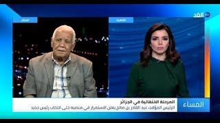 خطاب بن صالح جاء مخيبا للآمال.. تعرف على الأسباب