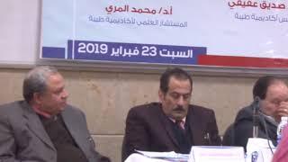 كلمة الدكتورة فاطمة عبد الوهاب استاذ طرق التدريس بندوة استراتيجيات التعلم والتدريب