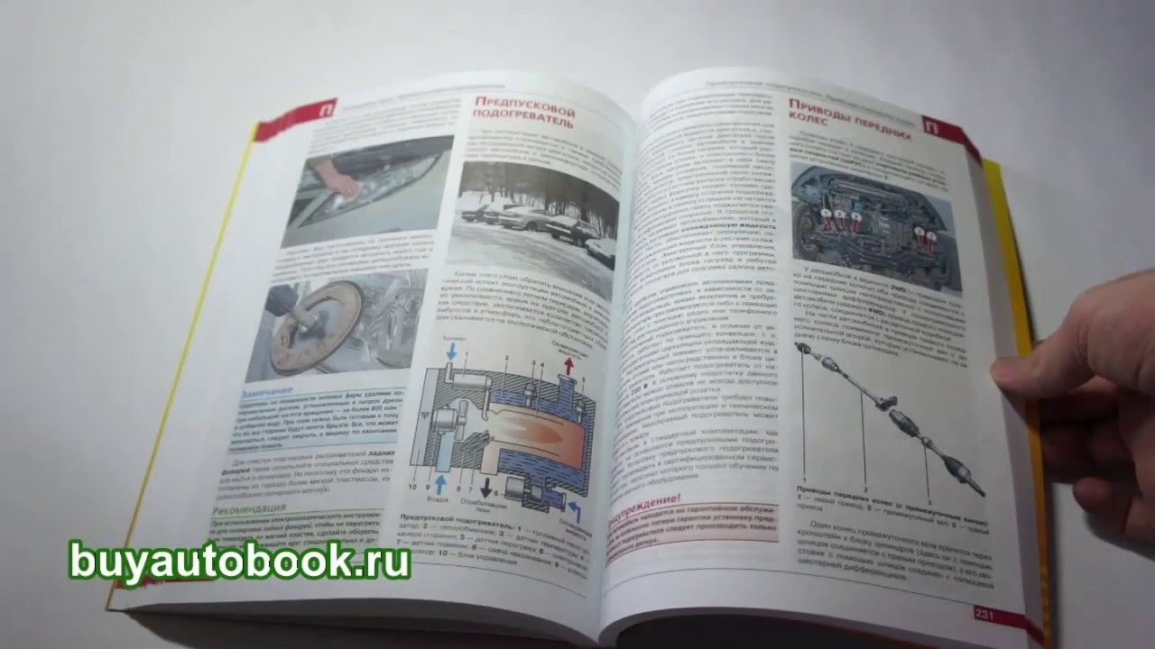 инструкция кия спортейдж 2007