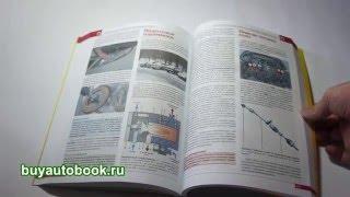 Руководство по ремонту Kia Sportage | Киа Спортейдж