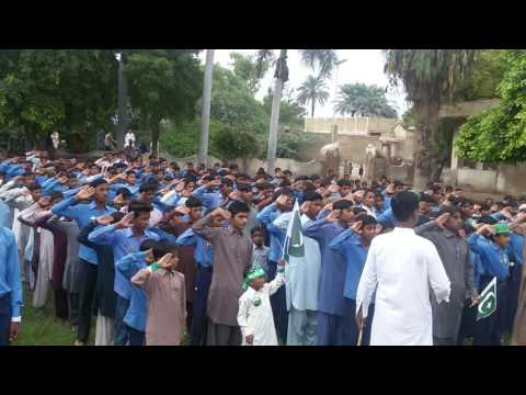 14 augst celebrat day in union coucel bhurgari