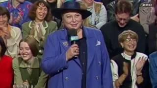 Тема 1995 (03.02.1995)