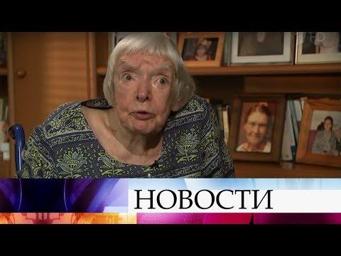 Смотреть В Москве простились с правозащитницей Людмилой Алексеевой. онлайн
