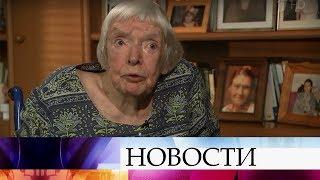 В Москве простились с правозащитницей Людмилой Алексеевой.