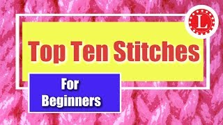 LOOM KNITTING Stitches for Beginners My Top Ten | Tell You Tuesday EP5