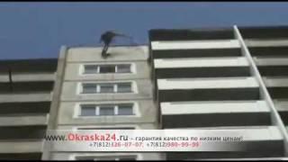 Технология окраски фасадов зданий (видео урок)