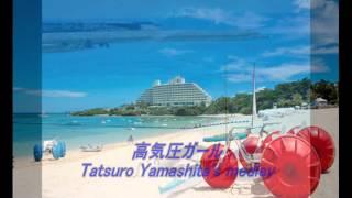 Gambar cover 『 Summer feeling Medley / 山下達郎編』 (covered by kiyota)