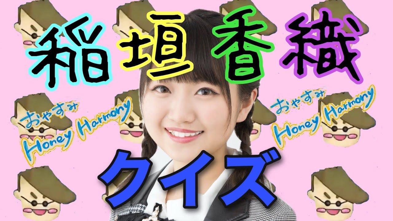 AKB48 / OUC48プロジェクト「おやすみHoney Harmony」20200713