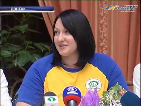 ТК Донбасс -  Самая...