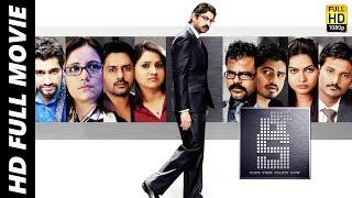 Key Telugu Psychological Thriller Movie Full | Jagapati Babu, Swapna, Deepthi Vajpayee | MTV