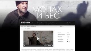Как зарабатывать на фильмах в Ютубе по 10000 рублей в день?