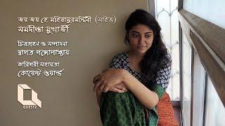 Download Hindi Video Songs - Jai Jai Hey Mahisasuramardini (Live) - Samadipta Mukherjee
