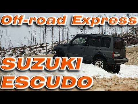 Off-road express 1992\'Suzuki Escudo (Vitara)