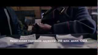 Организованная преступность. Статистика ООН. Приоритеты безопасности(Цель Услуги и товары обеспечения безопасности бизнеса и частной собственности. RuBizEs security -- частное формиро..., 2013-12-11T20:13:51.000Z)