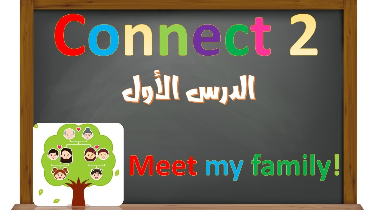Connect 2