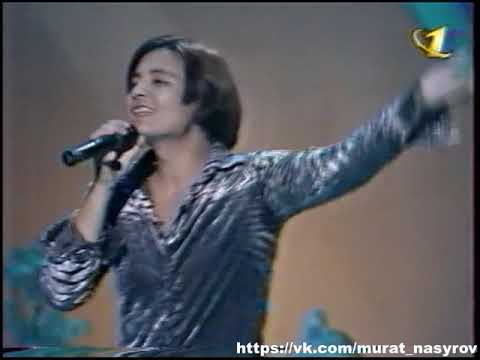 """Мурат Насыров-""""Я это ты""""-1998 год Утренняя звёзда-ОРТ"""