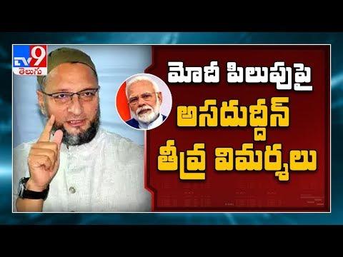 Asaduddin Owaisi calls PM Narendra Modi's message 'drama' - TV9