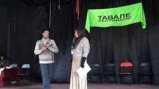 ТАВАЛЕ фестиваль. Анонсы мастер-классов. 27 сентября 2013. TAVALE festival.