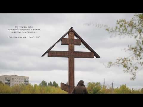 Артём Татищевский - Не Ум (Official Video)