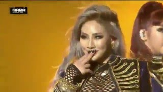 Repeat youtube video 2NE1's Last Performance As Four [MISSION COMPLETE]