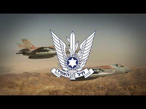 "State of Israel (1948-) Israeli Air Force march ""On Silver Wings"""