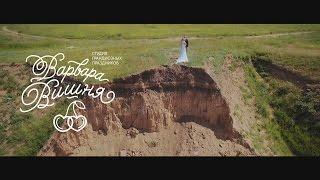 """Свадьба Якова и Екатерины """"Ключи от счастья"""", 4 июня 2016 г."""
